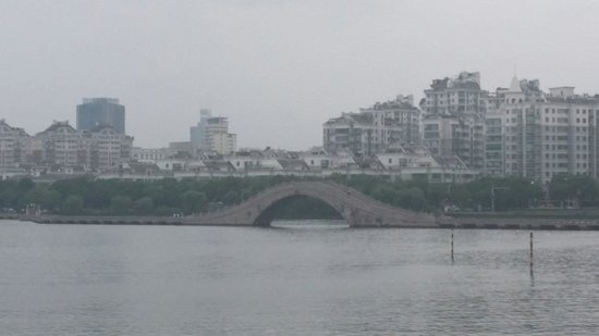 Shaoxing County