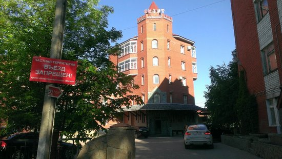 Photo of Hotel Vizit Perm