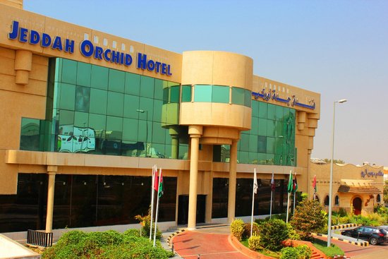 Photo of Jeddah Orchid Hotel