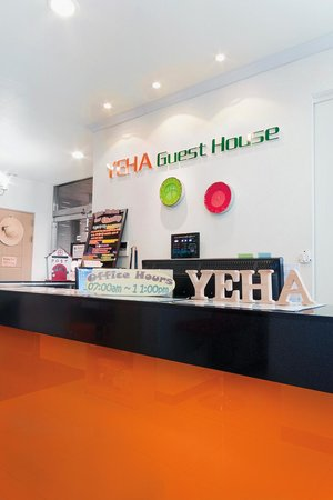 Yeha guesthouse Terminal