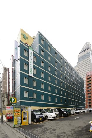 Photo of Unizo Inn Sendai