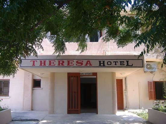 Photo of Theresa Hotel Trikomo