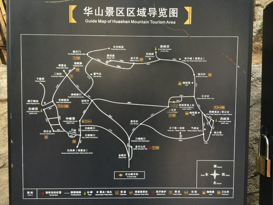 Huayin, China: The walking map when you get to the top of the west peak cable car station