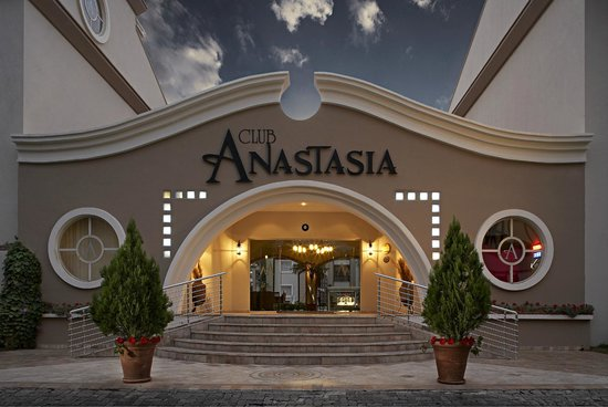 Photo of Club Anastasia Marmaris