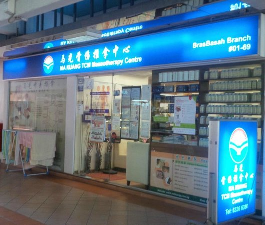Ma Kuang Healthcare Singapore Map,Map of Ma Kuang Healthcare Singapore,Tourist Attractions in Singapore,Things to do in Singapore,Ma Kuang Healthcare Singapore accommodation destinations attractions hotels map reviews photos pictures