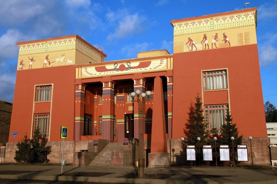 Krasnoyarsk Regional Local Lore Museum
