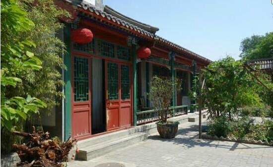 Photo of Ming Courtyard Beijing