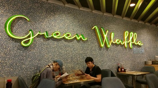 Green Waffle Diner(Causeway Bay)
