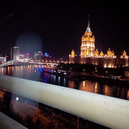 Crowne Plaza Moscow World Trade Centre: A view from our room balcony