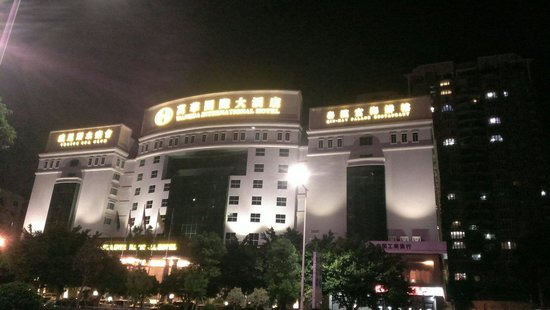 Photo of Wanhua International Hotel Shenzhen