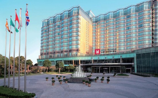 Photo of Millennium Hongqiao Hotel Shanghai