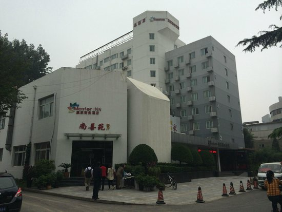 Photo of Master Inn Beijing
