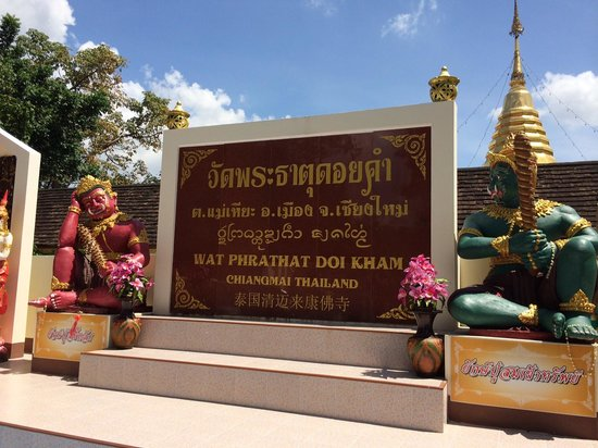 Wat Phra That Doi Kham sign - Picture of Wat Phra That Doi ...