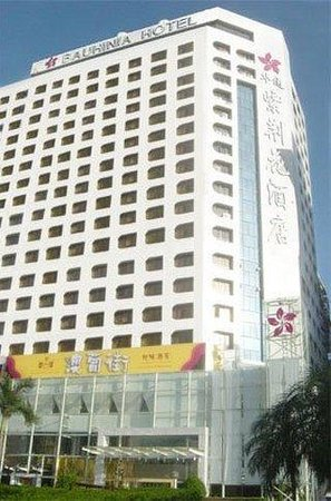 Vienna Hotel Shanzhen Diwang Bao'an South Road