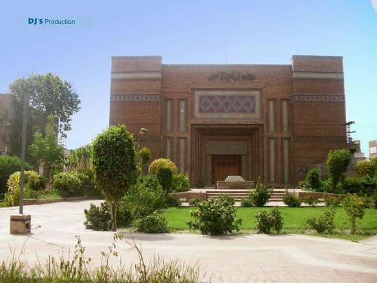 Multan Tourism Best Of Multan Pakistan Tripadvisor