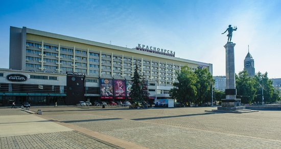 Photo of Krasnoyarsk Hotel
