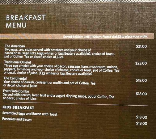 Marriott World Center Room Service Menu