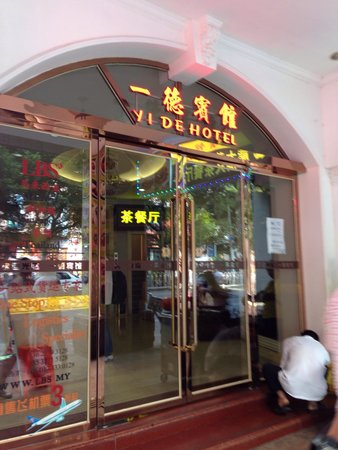 Yide Hotel (Yide Road)