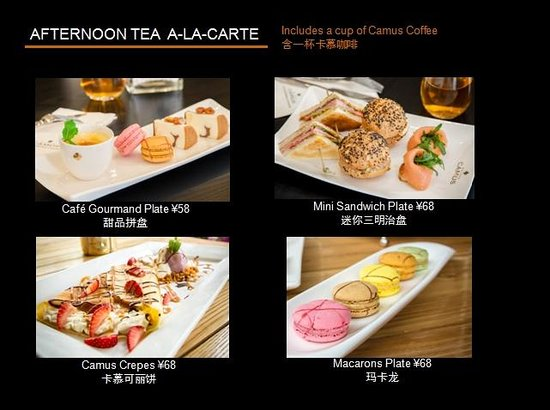 Afternoon tea a la carte menu picture of maison camus for Ala shanghai chinese cuisine