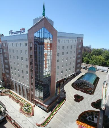 Photo of Gulfstream Hotel Kazan