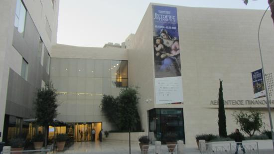 A. G. Leventis Gallery