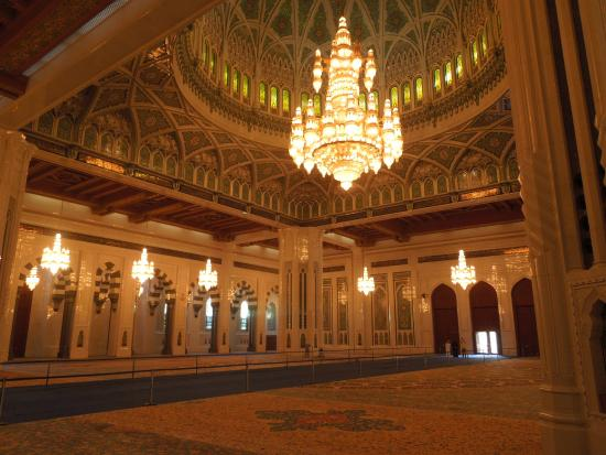 Chandelier Inside Sultan Qaboos Grand Mosque Picture Of