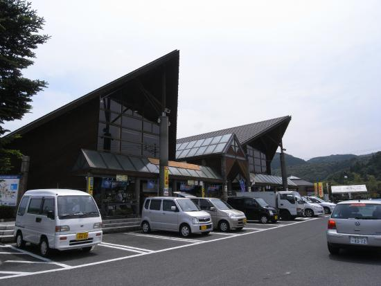 Road Station Hiwaki
