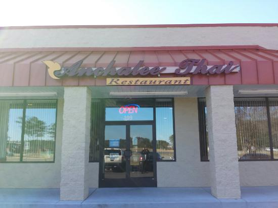 Anchalee thai is open in their new location picture of for Anchalee thai cuisine