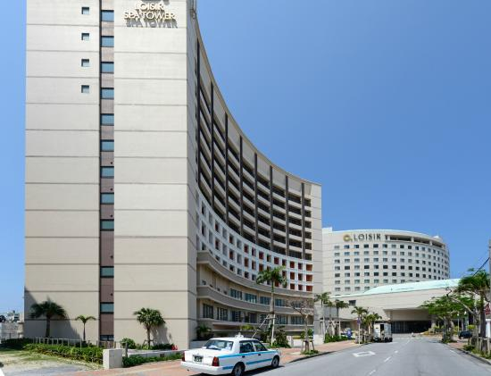 Photo of Loisir Hotel Naha