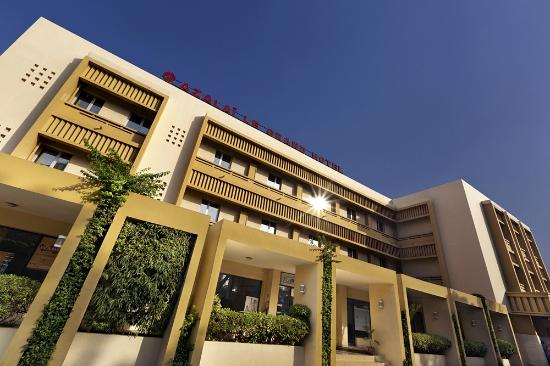 Photo of Azalai Grand Hotel Bamako