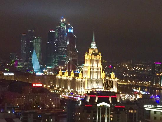 Great View In Moscow City Picture Of Kalina Bar Moscow