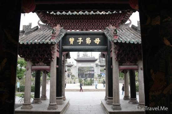 Chen Baisha Shrine