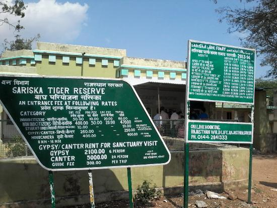 Alwar, India: READ BEFORE ENTRY