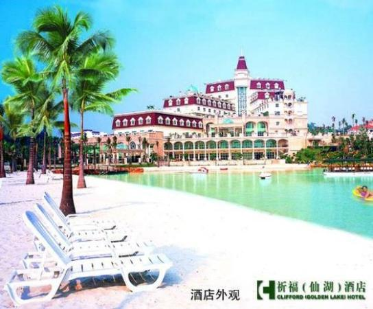 Photo of Clifford (Golden Lake) Hotel Foshan