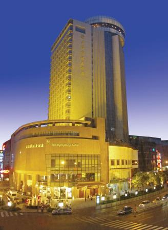 Photo of Jinjiang Grand Hotel Wuxi