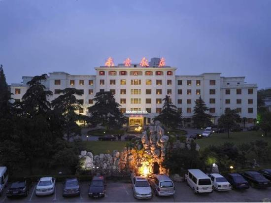 Photo of Jinjiang Nanjing Hotel