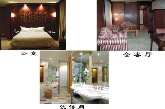 Photo of Causeway Bay Hotel Weihai