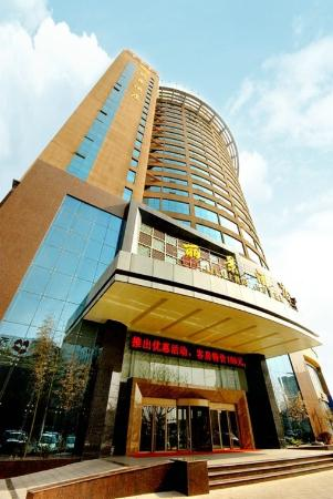 Photo of Li Jing Hotel Guilin