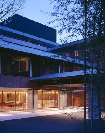 Photo of Hyatt Regency Kyoto