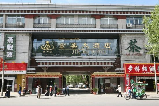 Photo of Jinfan Grand Hotel Lhasa