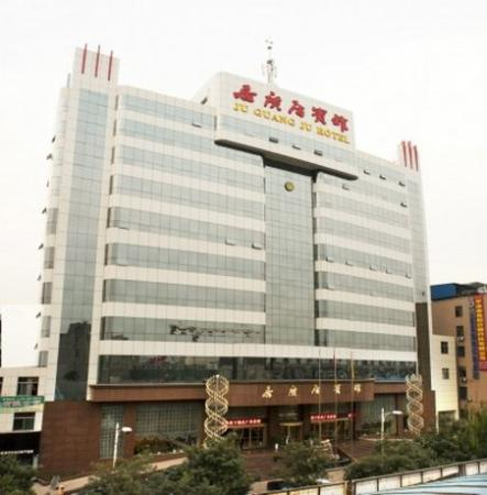 Photo of Juguangju Hotel Pingyao