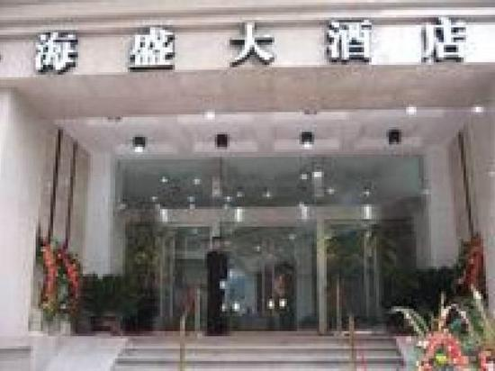 Photo of HNA Hotel Downtown Xi'an