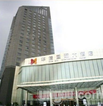 Huaxin International Grand Hotel