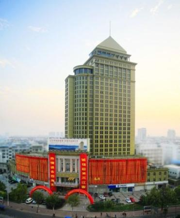 Photo of Huiyu Huaxin Hotel Hangzhou
