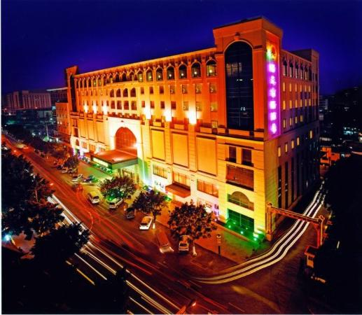 Photo of Zhongshan Sunshine Business Hotel