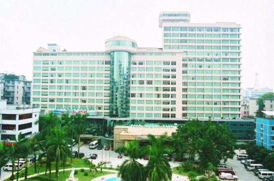 Photo of San Yu Hotel Guangzhou