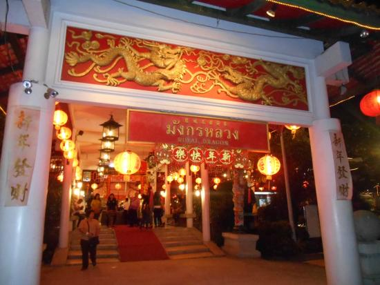Restaurant Review: Royal China recommendations
