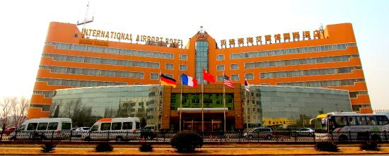 Binhai International Airport Hotel
