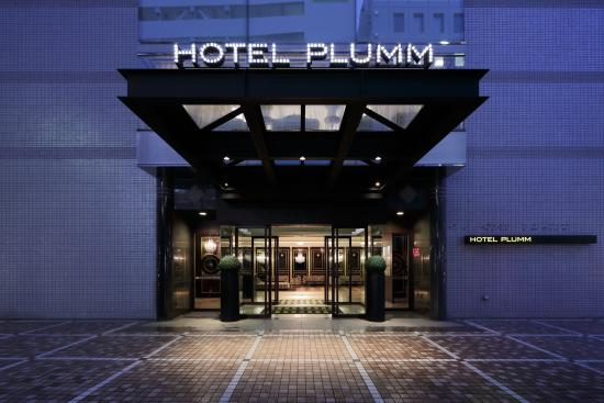 Photo of Hotel Plum/ Cosmo Y Yokohama