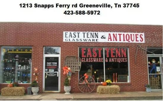East Tennessee Glassware & Antiques